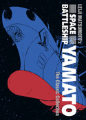 Space Battleship Yamato The Classic Collection Manga (Hardcover)