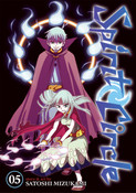 Spirit Circle Manga Volume 5