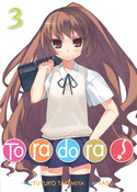 Toradora Novel Volume 3