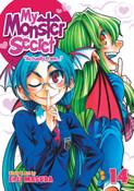 My Monster Secret Manga Volume 14