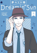 Dreamin Sun Manga Volume 9