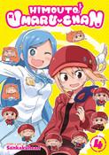 Himouto! Umaru-chan Manga Volume 4