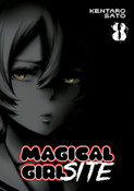 Magical Girl Site Manga Volume 8