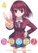 Toradora! Novel Volume 4