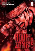 Hour of the Zombie Manga Volume 8