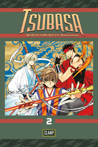 Tsubasa WoRLD CHRoNiCLE Manga Volume 2