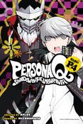 Persona Q Shadow of the Labyrinth Side P4 Manga 01
