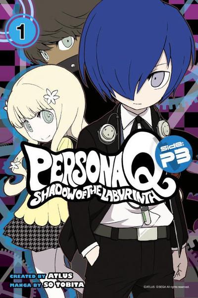 Persona Q Shadow of the Labyrinth Side P3 Manga Volume 1