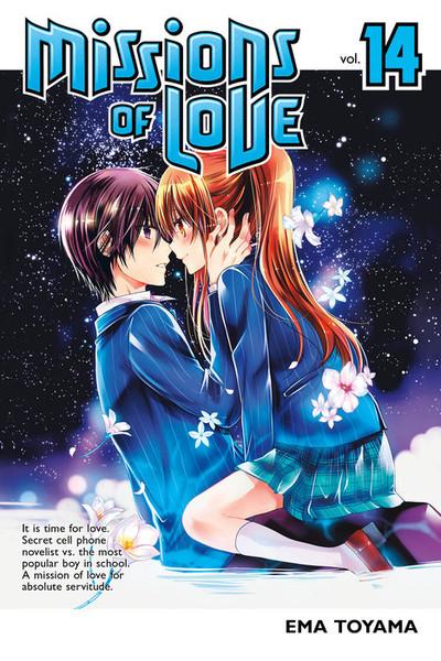Missions of Love Manga Volume 14