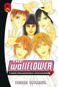 The Wallflower Manga Volume 36