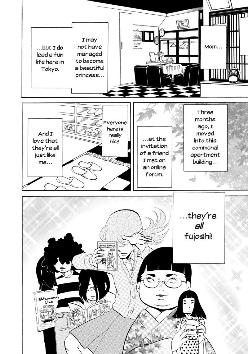 Princess Jellyfish Manga Volume 1