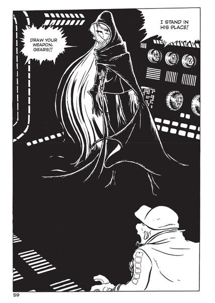 Queen Emeraldas Manga Volume 1 (Hardcover)