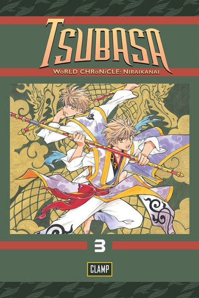 Tsubasa WoRLD CHRoNiCLE Manga Volume 3