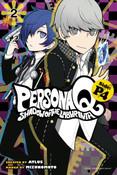 Persona Q Shadow of the Labyrinth Side P4 Manga Volume 2