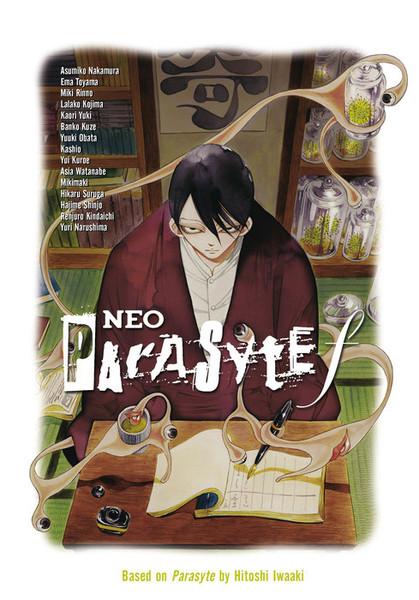 Neo Parasyte f Manga