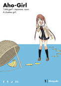 Aho-Girl A Clueless Girl Manga Volume 1