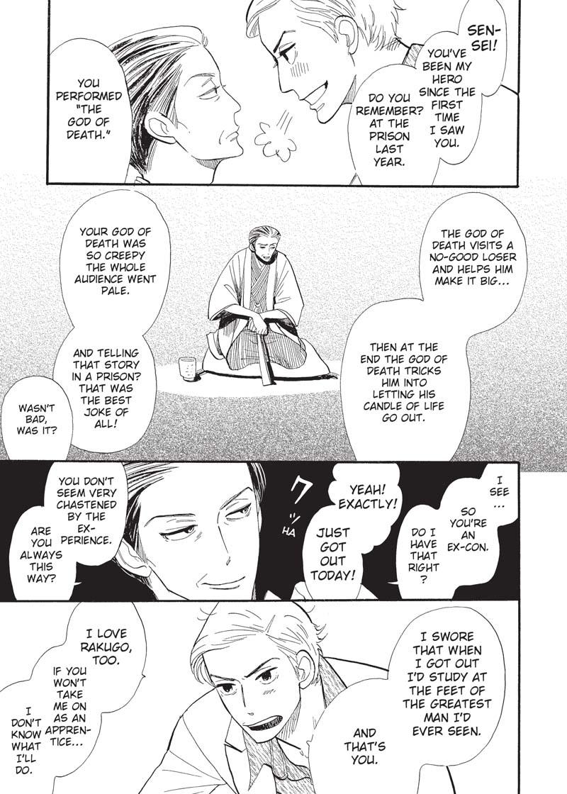 Descending Stories Showa Genroku Rakugo Shinju Manga Volume 1