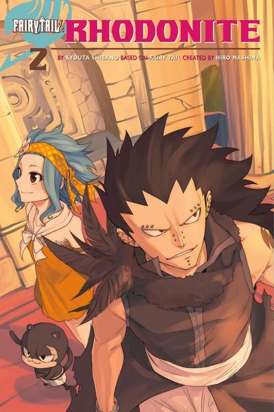 Fairy Tail Rhodonite Manga Volume 1