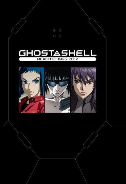 Ghost in the Shell README 1995-2017 (Hardcover)