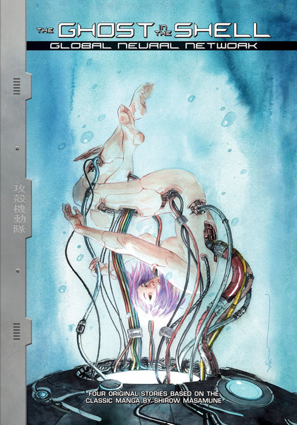 The Ghost in the Shell Global Neural Network Manga (Hardcover)