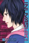 Inuyashiki Manga Volume 10