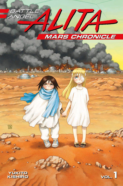 Battle Angel Alita Mars Chronicle Manga Volume 1