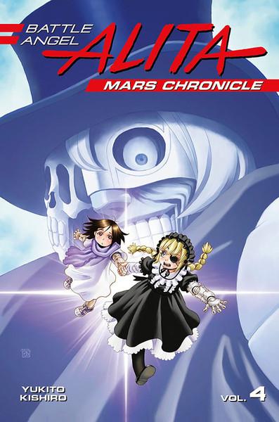 Battle Angel Alita Mars Chronicle Manga Volume 4