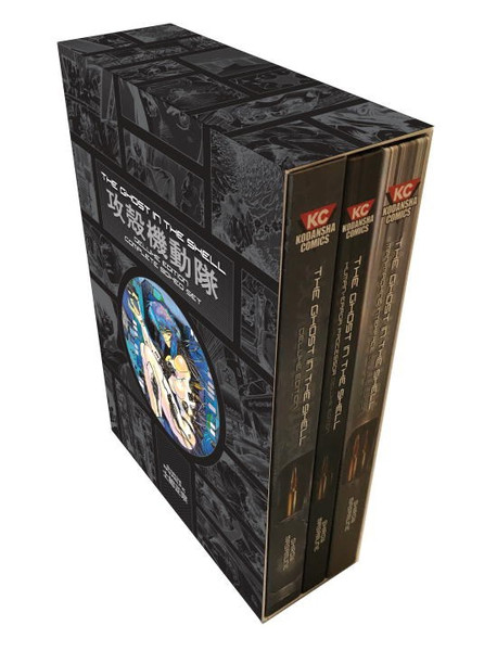 Ghost in the Shell Deluxe Edition Manga Box Set (Hardcover)