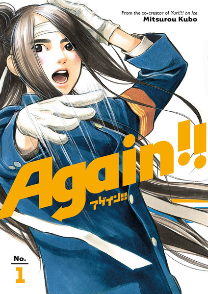 Again!! Manga Volume 1