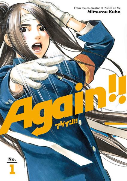 Again!! Manga Volume 1