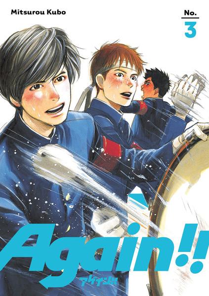 Again!! Manga Volume 3
