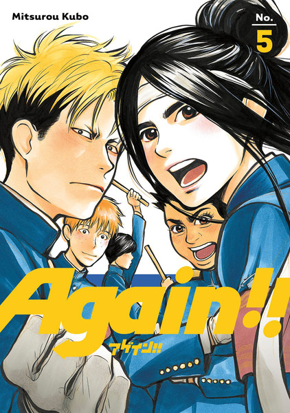 Again!! Manga Volume 5