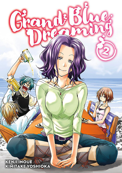 Grand Blue Dreaming Manga Volume 2