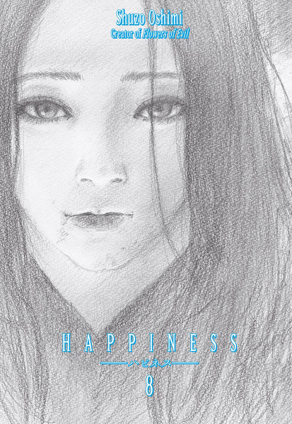Happiness Manga Volume 8