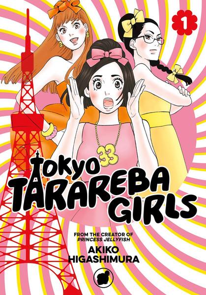 Tokyo Tarareba Girls Manga Volume 1