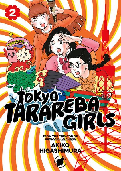 Tokyo Tarareba Girls Manga Volume 2