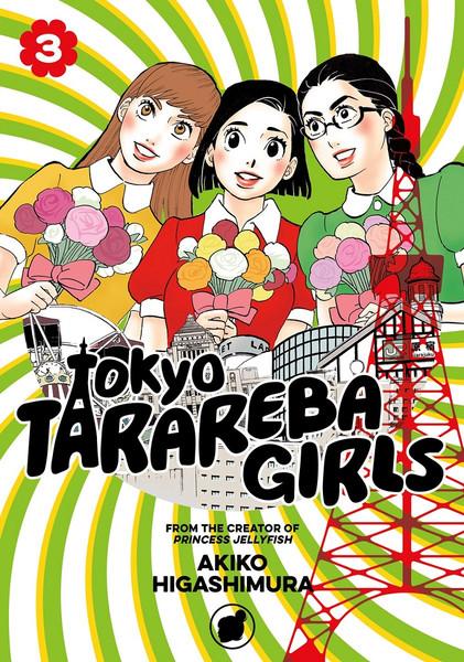 Tokyo Tarareba Girls Manga Volume 3