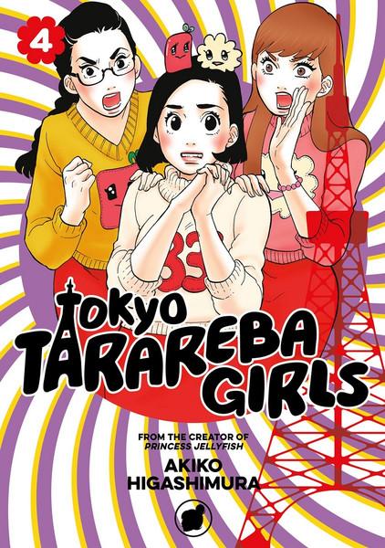 Tokyo Tarareba Girls Manga Volume 4