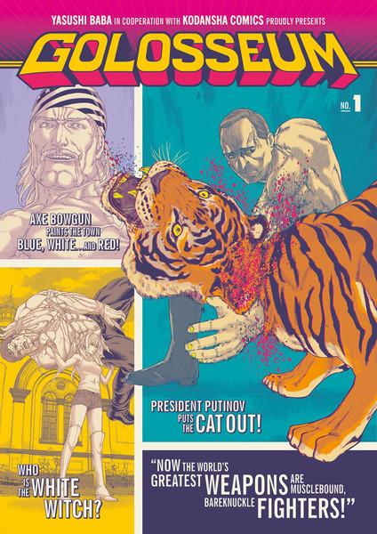 Golosseum Manga Volume 1