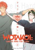 Wotakoi Love Is Hard for Otaku Manga Volume 2