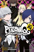 Persona Q Shadow of the Labyrinth Side P4 Manga Volume 4