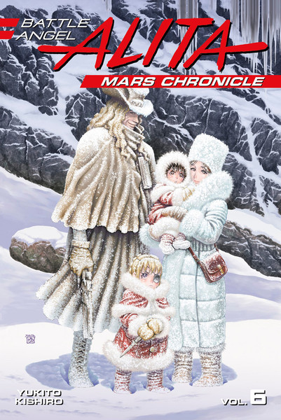Battle Angel Alita Mars Chronicle Manga Volume 6