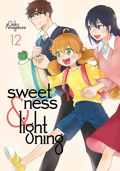 Sweetness and Lightning Manga Volume 12