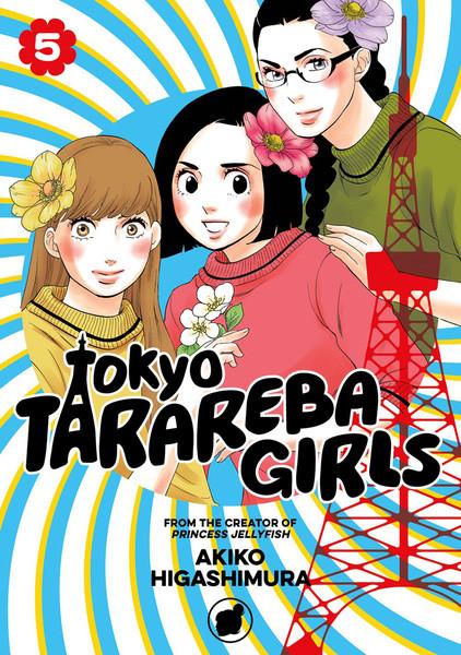 Tokyo Tarareba Girls Manga Volume 5