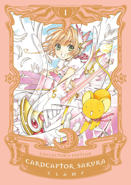 Cardcaptor Sakura Collector's Edition Manga Volume 1 (Hardcover)