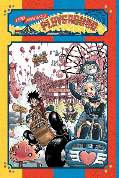 Hiro Mashima's Playground Manga