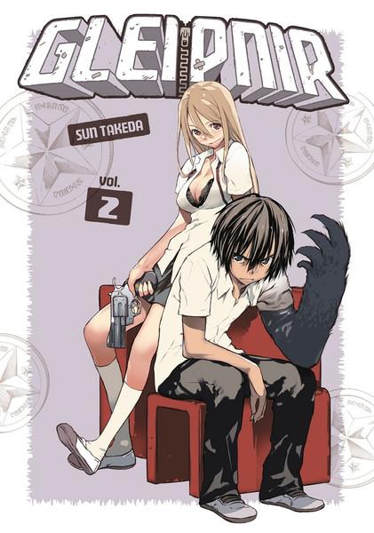 Gleipnir Manga Volume 2