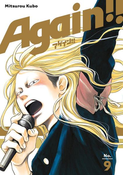 Again!! Manga Volume 9