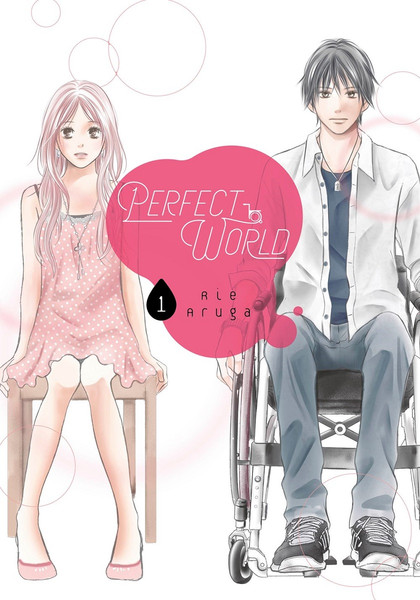 Perfect World Manga Volume 1