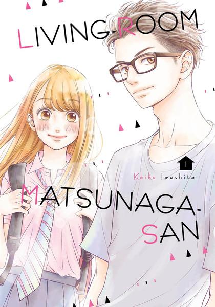 Living-Room Matsunaga-san Manga Volume 1